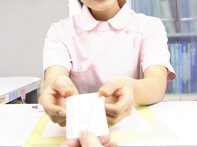 診療報酬とは 株式会社ユアプロジェクト 歯科医院のための人財開発コンサルティング